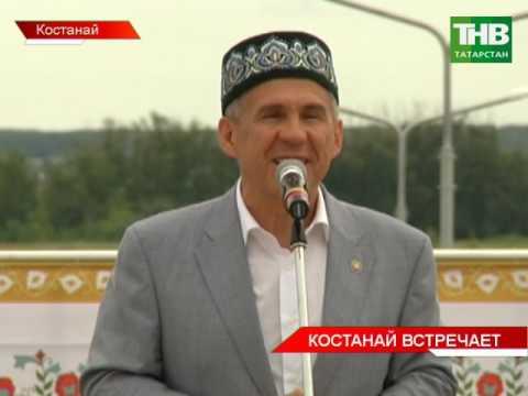 Татарский Сабантуй с казахским акцентом
