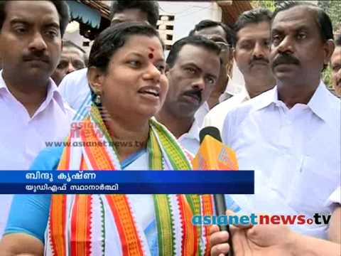 Attingal On Election Heat - Election News video