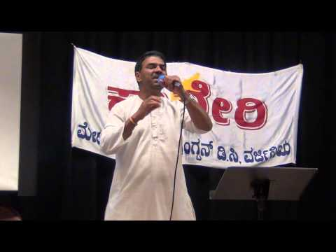 PB Sreenivas Tribute -- Kaveri USA -- Naavaduva Nudiye Kannada...