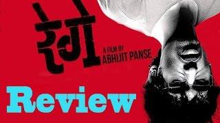 Rege | Full Movie Review  | Mahesh Manjrekar, Pushkar Shrotri, Santosh Juvekar, Aroh Welankar