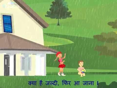 varsha ritu in hindi language 29 दिसंबर 2013  essay on rainy season in hindi my favorite season essay rainy season जब  गर्मी से मानव और धरती झुलस रही होती है तब धरती.