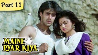 Maine Pyar Kiya (HD) - Part 11/13 - Blockbuster Romantic Hit Hindi Movie - Salman Khan, Bhagyashree