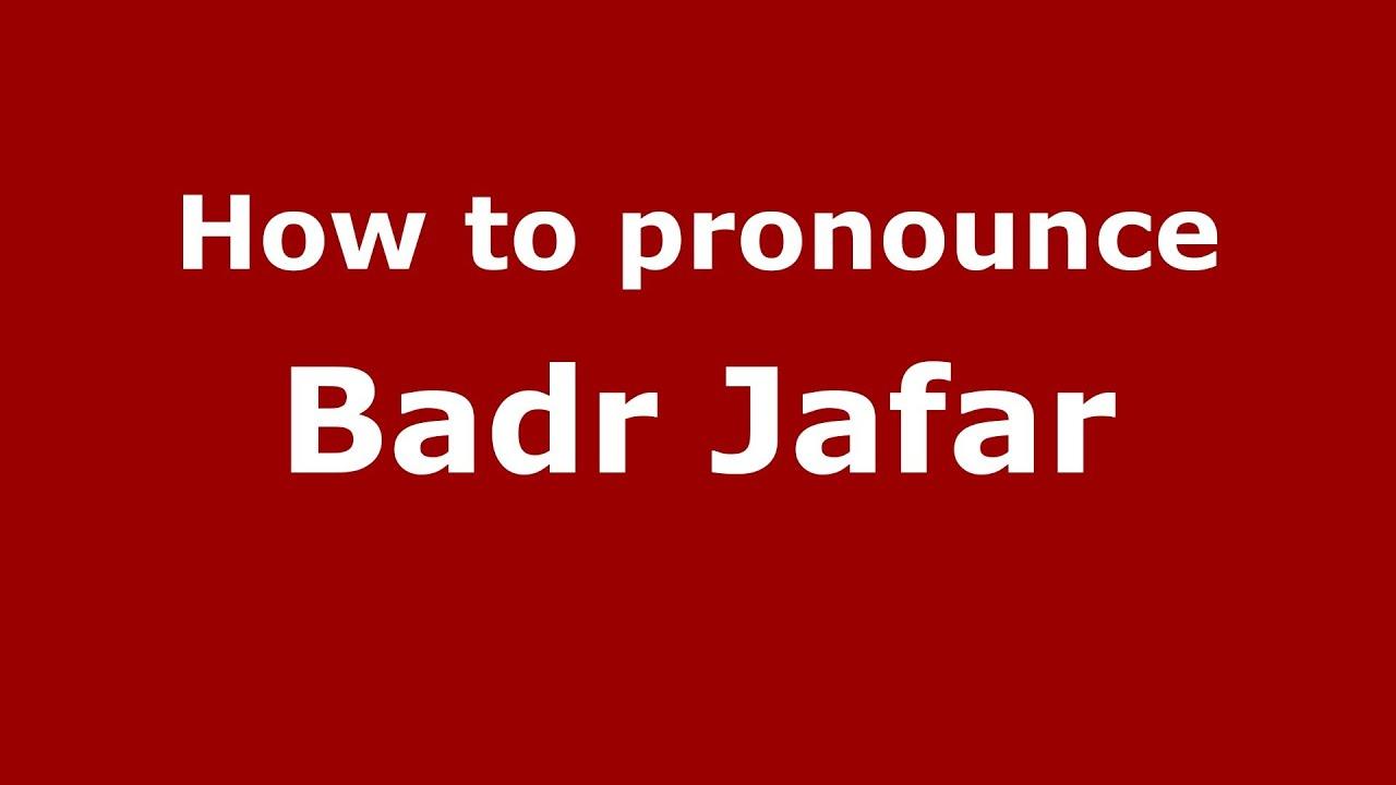 Jafar Name Wallpaper How to Pronounce Badr Jafar