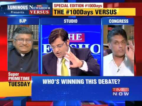 The Newshour Versus: Ravi Shankar Prasad vs Manish Tewari - Part 1 (2nd Sept 2014)