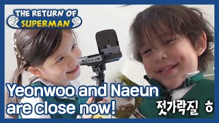 Yeonwoo and Naeun are close now! (The Return of Superman) | KBS WORLD TV 210117