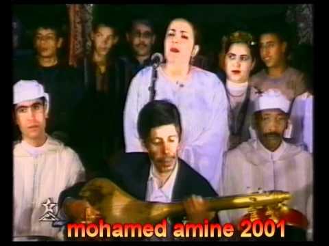 MARHOUM RWICHA ET CHRIFA A AZROU EN 2001