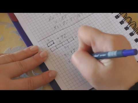 Решение задач с помощью уравнений 6 класс