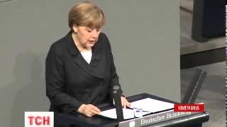 Ангела Меркель випадково назвала антисемітизм громадянським обов'язком Німеччини