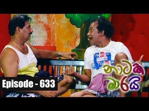 Naataka Maarai - Ep 633 Sadata Love ( 30-11-2017 )
