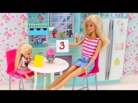 #Куклы Барби Первая Плохая Оценка Мультик Про школу Игрушки для девочек