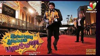 Singam 2 - Top 10 Tamil Movie Posters 2013 | Kochadaiiyaan, Viswaroopam, Soodhu Kavvum, Singam 2, Paradesi,