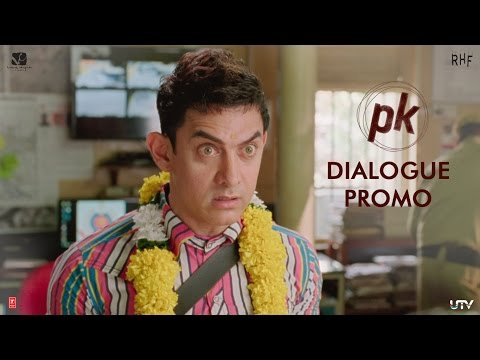 PK Hai Kya I Dialogue Promo 1 | Releasing December 19, 2014