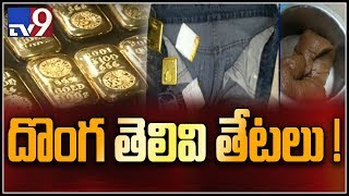 Gold smuggler arrested at Shamshabad Airport