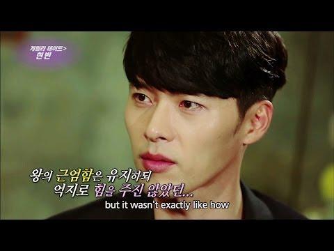 Entertainment Weekly | 연예가중계 - Hyun Bin, Kim Kangwoo, Andrew Garfield (2014.04.25)