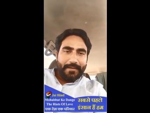 मोदी जी की सरकार की उपलब्धिया -Rafique Ahmad fb live