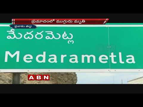 3 Lost Life in Road Mishap at Prakasam District | Bolero Rammed Into Truck| ABN Telugu