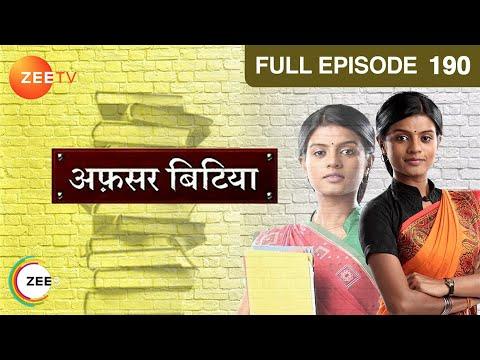 Afsar Bitiya - Watch Full Episode 190 of 10th September 2012