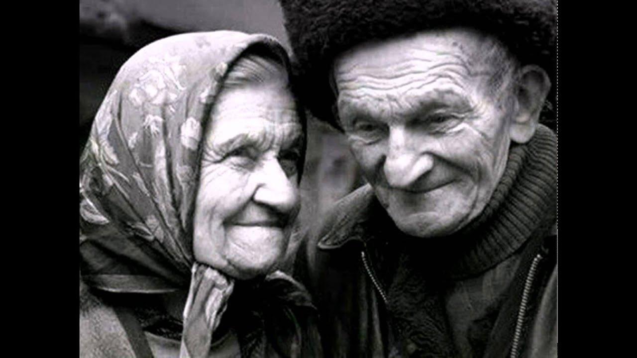 Старики любят молодых 15 фотография
