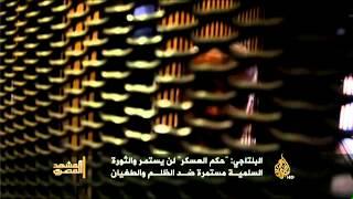 كلمة البلتاجي أثناء المحاكمة 4/8/2014
