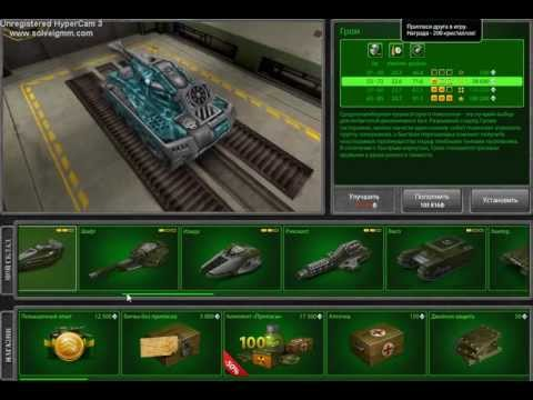 Продаю свой аккаунт от танки онлайн! смотреть бесплатно бесплатные аккаунты в