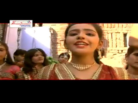Bhojpuri Super Hit Chhat Song | Bash Ke Bahangiya