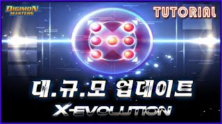 New X-Evolution System --- HOW IT WORKS? || Digimon Masters Online