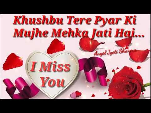 Teri Yaad Aati Hai thumbnail