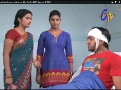 Aadade Aadharam - ఆడదే ఆధారం - 21st October 2014 - Episode No 1639
