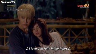 TenTen and Taliw Sweet scene! #3 (Kiss Me Thai)