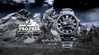 CASIO PROTREK PRX-8000T product ビデオ