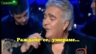 Пасхалис Терзис - Лошо време,Pasxalis Terzis