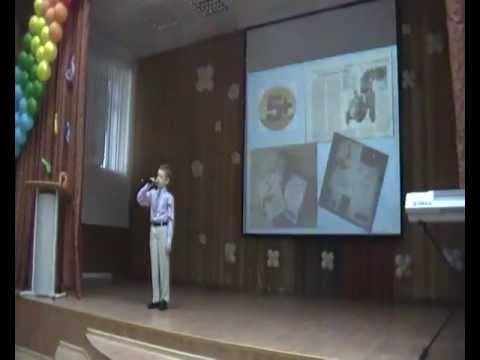 ученик года презентация: