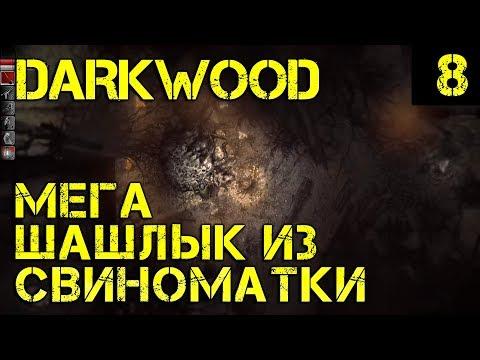 Darkwood - прохождение. Ответы на вопросы, свиноферма, мега шашлык из хрюши и очень много мата #8