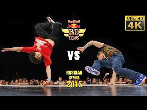 Red Bull BC One Russian Cypher 2015, Moscow - 1/8 battle 3 - 4K LX100