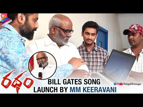 MM Keeravani Launches Bill Gates Song | Ratham Movie Songs | Revanth | Telugu FilmNagar