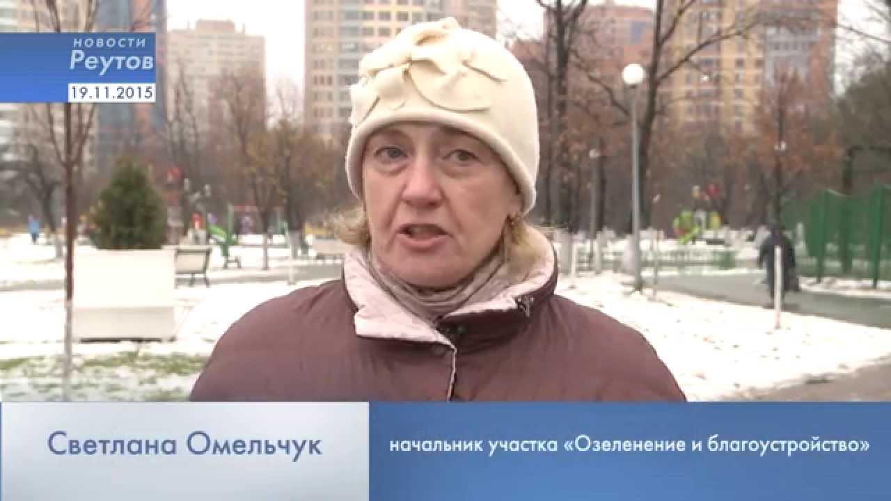 Реутов ТВ: 25-й кадр - bigmir)net