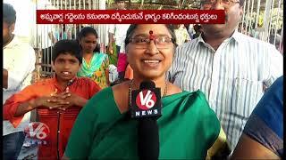 2nd Day Of Mini Medaram Jatara Celebrations | Devotees Throng To Sammakka Sarakka Jatara