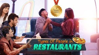 Types Of People In Restaurants | রেস্টুরেন্টে বাঙালিরা | Tawhid Afridi | Bangla Funny VIdeo |