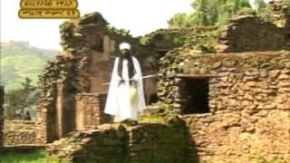 Aba Yohanes Tesfamaryam Mezmur - Ethiopian Orthodox Tewahdo Church