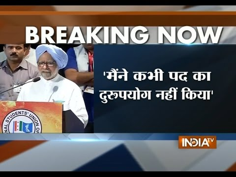 Manmohan Singh: I Have Never Misuse My Power and Position During UPA Govt - India TV