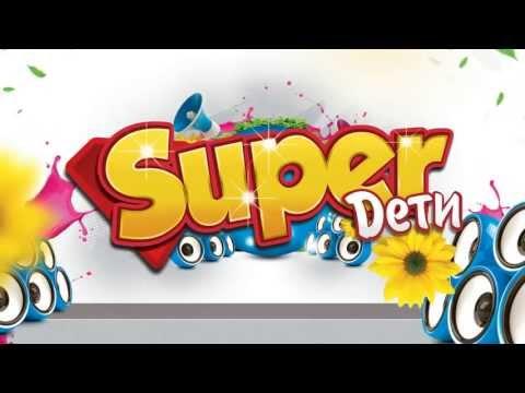 Интро SUPER Дети