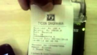VID_20120514_202932.3gp