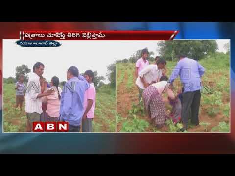 Two Women clash over Land Issue | Mahabubabad | ABN Telugu