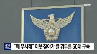 원주 생명협동교육관 올해 개관 목표로 추진-일도월투