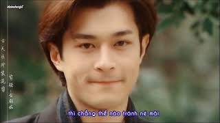 【Vietsub ‖ FMV】从不放弃 / Chưa từng từ bỏ - Trịnh Thiếu Thu《Cổ Thiên Lạc trong 16 phim hiện đại》