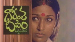 Karpoora Deepam - TVNXT : Gorantha Deepam