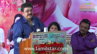 Manal Kayiru Movie Press Meet Part 1