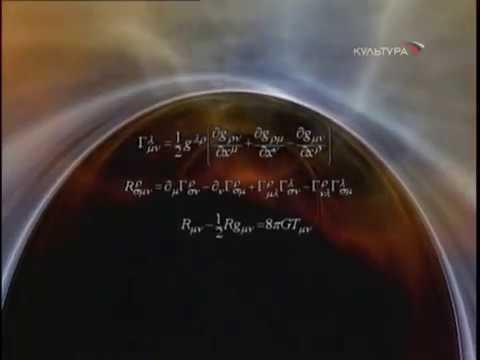 Фильм о космосе. Чудовище Млечного Пути.