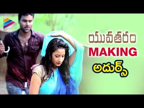 Yuvataram Movie Making | Myank | Santoshi Sharma | 2018 Latest Telugu Movies | Telugu FilmNagar