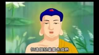 [Film] Phật Thuyết Nhân Quả phần 1